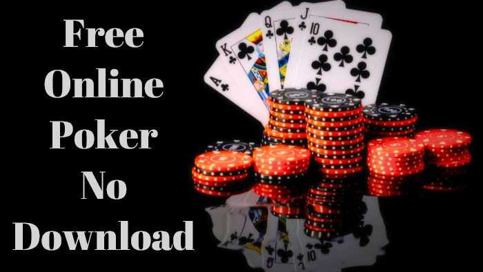 Free Texas Holdem Poker No Download
